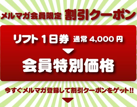 coupon_ba_o1.jpg