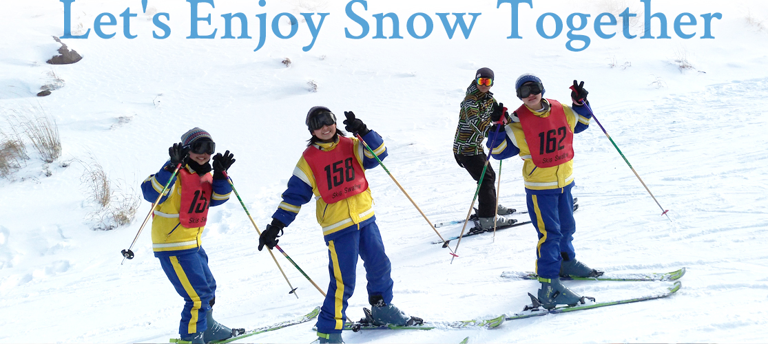 Let's Enjoy Snow Together